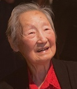 Helen Huang